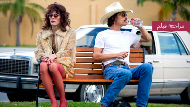 Photo of مراجعة فيلم Dallas Buyers Club